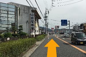 山県市方面から道順1