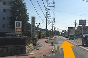 山県市方面から道順2