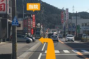 山県市方面から道順3