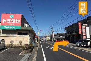 関市・福富方面から道順5