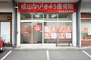 関市・福富方面から道順7
